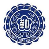 Zamboanga Chong Hua High School Logo