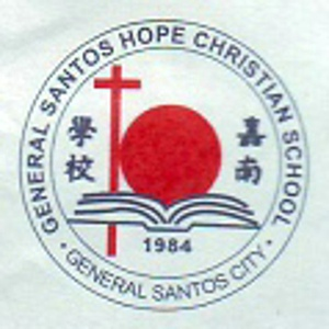 General Santos Hope Christian School Logo
