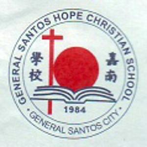 General Santos Hope Christian School Logo
