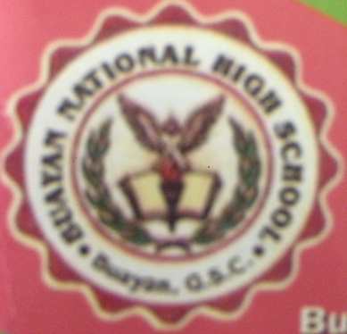 Buayan  National High School Logo