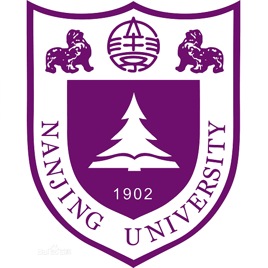 Nanjing University Logo