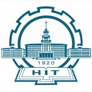 Harbin Institute of Technology Logo